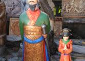 Фигура «Самурай», купить в Крыму и Севастополе