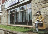 Фигура «Почтальон Печкин», купить в Крыму и Севастополе