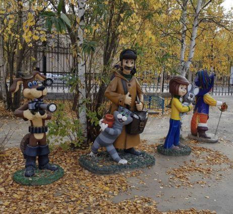 Фигура «Шарик», купить в Крыму и Севастополе