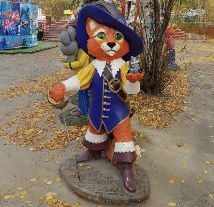 Фигура «Кот в сапогах», купить в Крыму и Севастополе
