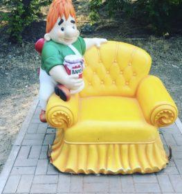 Фигура «Карлсон на кресле», купить в Крыму и Севастополе