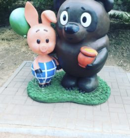 Фигура «Винни Пух и Пятачок», купить в Крыму и Севастополе