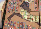 Фреска «Египетская» №2, купить в Крыму и Севастополе