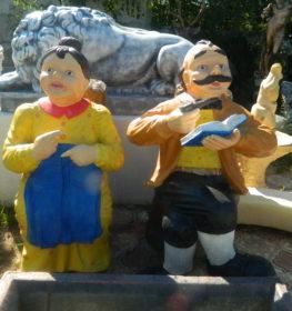 Бабушка с Дедушкой, купить в Крыму и Севастополе